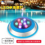 LED水下壁燈LED噴泉燈水池燈12W七彩