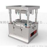 深圳塑胶外壳模具 ABS塑料模具开模 高精密模具加工