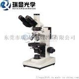 高倍透反射三目偏光显微镜