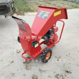 果园细树枝粉碎机,清理园林小型粉碎机