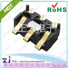 电池座立式ZJ-3P-2.6PH-3.5H(4.0H 4.5H)带柱