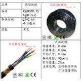 0家用电线电缆软护套线屏蔽线RVVP5*0.75平方 非标 控制线