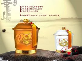 琉璃茶罐  茶行茶罐定制  精美办公摆件  茶会礼品