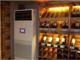 长治酒窖恒温恒湿机,长治酒窖空调如何选择