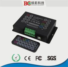红外遥控RGB控制器