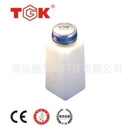 【TGK品牌】德至高TGK-6640酒精瓶