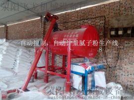 安庆干粉砂浆搅拌机生产设备