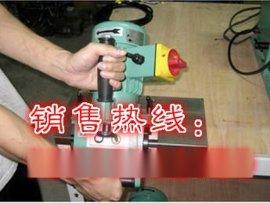 全国直销手提式平板坡口机 DC200型电动强力倒角机 切削电动工具