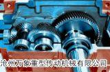廠家生產單級斜齒輪箱,優質減速機,變速箱,國際質量認證產品