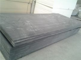 PVC硬板 灰色PVC板 白色PVC板 灰色塑料板 pvc板