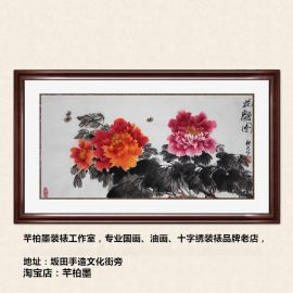 深圳芊柏墨字画装裱艺术发展有限公司