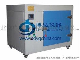 北京400℃干燥箱,500℃高温烘箱(非标)