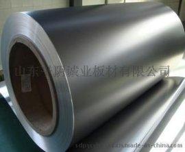 合金铝卷防腐保温铝皮**山东诚业板材