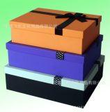 长方3件套礼品盒 ,衬衫盒,扁盒
