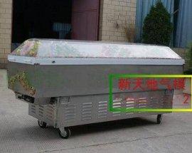 殡葬用品冷冻不锈钢冰棺