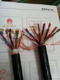 绞对屏蔽信号电缆DJYVP