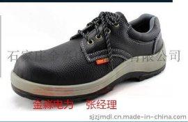 金淼电力销售天津双安防砸鞋、绝缘皮鞋