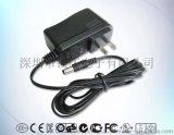 9v1a適配器|電源9v1a電源適配器|國標3C認證電源適配器
