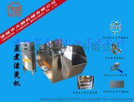 鸡爪(凤爪)蒸煮机生产厂家