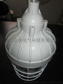 防爆節能燈HRD86-J42W