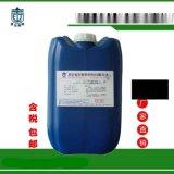 BW-266多功能磷化液 四合一磷化液 金屬塗裝除油除鏽防鏽彩膜磷化液