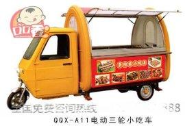 口口香小吃车加盟,烧烤小吃车,多功能小吃车