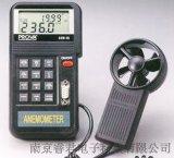 AVM-05多功能风速风量仪直销,江苏手持式叶轮式风速仪厂家