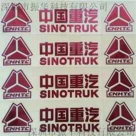 可定制金属商标磨砂底电铸标贴铭牌
