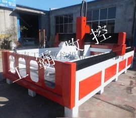 供应GD-2040大型泡沫成型雕刻机 泡沫模型 模具机/价格