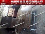 杭州鋼鐵舞臺雷亞架卡扣活動禮儀慶典展覽展示