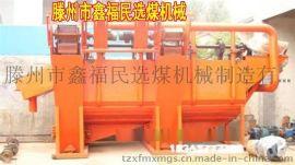 鑫福民选煤机 破碎机 中小型洗煤设备,破碎机,压滤机