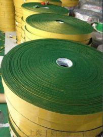 广东绿绒包辊带 绿绒糙面带  绿绒布