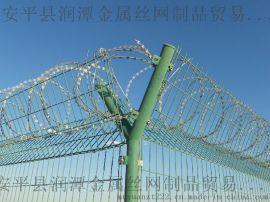 供应广州机场防护网_机场护栏网_机场刀刺网