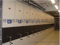 移动密集架 手动档案密集柜手摇式档案柜 可定制