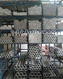 5052超宽铝板 5052进口铝板 5052防锈铝板 5052铝棒