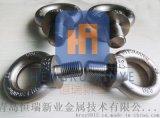 索具吊环螺栓化学镀镍表面处理