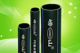 青岛信誉好质量优的崂山高质量PE管件PE管材