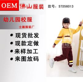 【现货】冬季幼儿园运动装 幼儿园服装搭配 幼儿园冬季园服 幼儿园秋季园服
