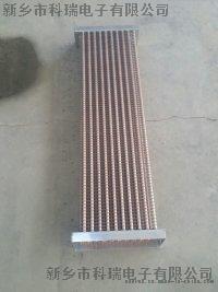 风冷翅片蒸发器散热器