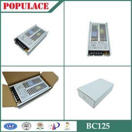 凯越电子BC 12V 5A发电机组配件 机电配件 铅酸蓄电池充电器