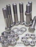 來圖或來樣生產各種非標準緊固件,非標不鏽鋼螺栓