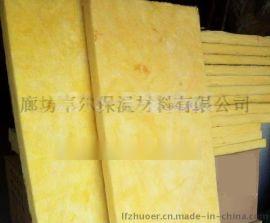 潍坊玻璃棉保温板厂家