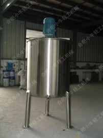 高速剪切混合搅拌乳化罐,敞口带盖式乳化罐,乳化缸