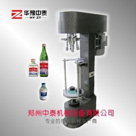 山茶油瓶锁盖机 橄榄油瓶锁盖机 二锅头锁盖机