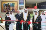 2016迪拜國際家居用品展  迪拜家電展