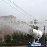 山东雾炮厂家优质除尘喷雾机生产制造商