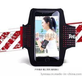 REMAX律动系列时尚运动臂带