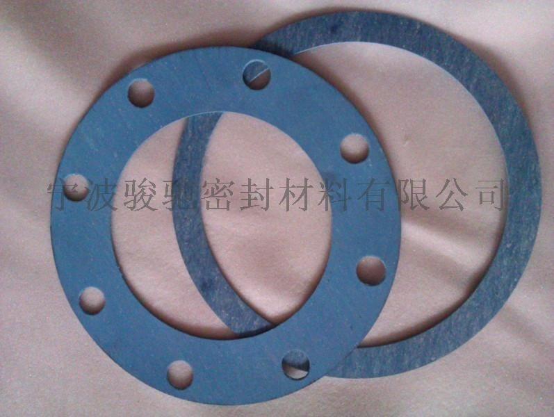 HG/T20627-2009耐油非石棉橡胶垫片NY4250