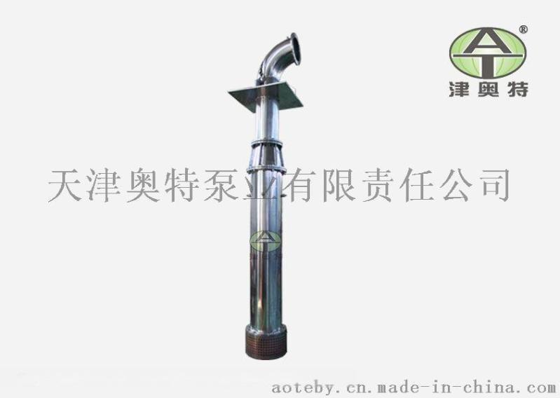 QJX低吸潛水泵_1600方大流量倒立式潛水泵報價