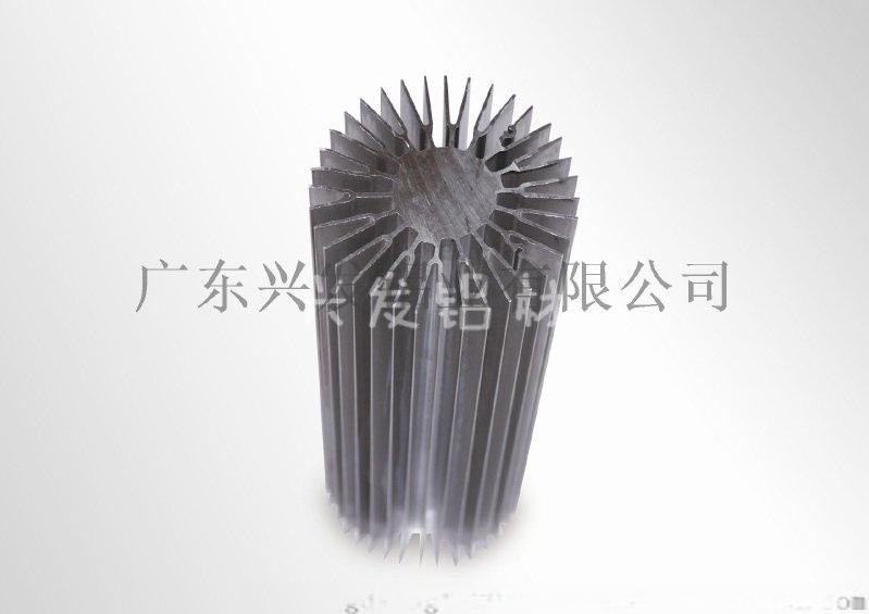 河南铝材厂|直供兴发太阳花铝型材LED散热器